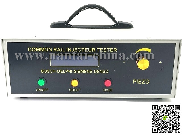 CR1600 Common rail system tester