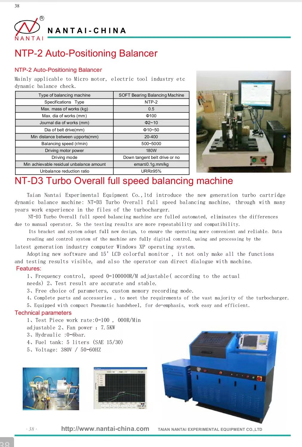 NTP-2 Auto POSITIONING BALANCER